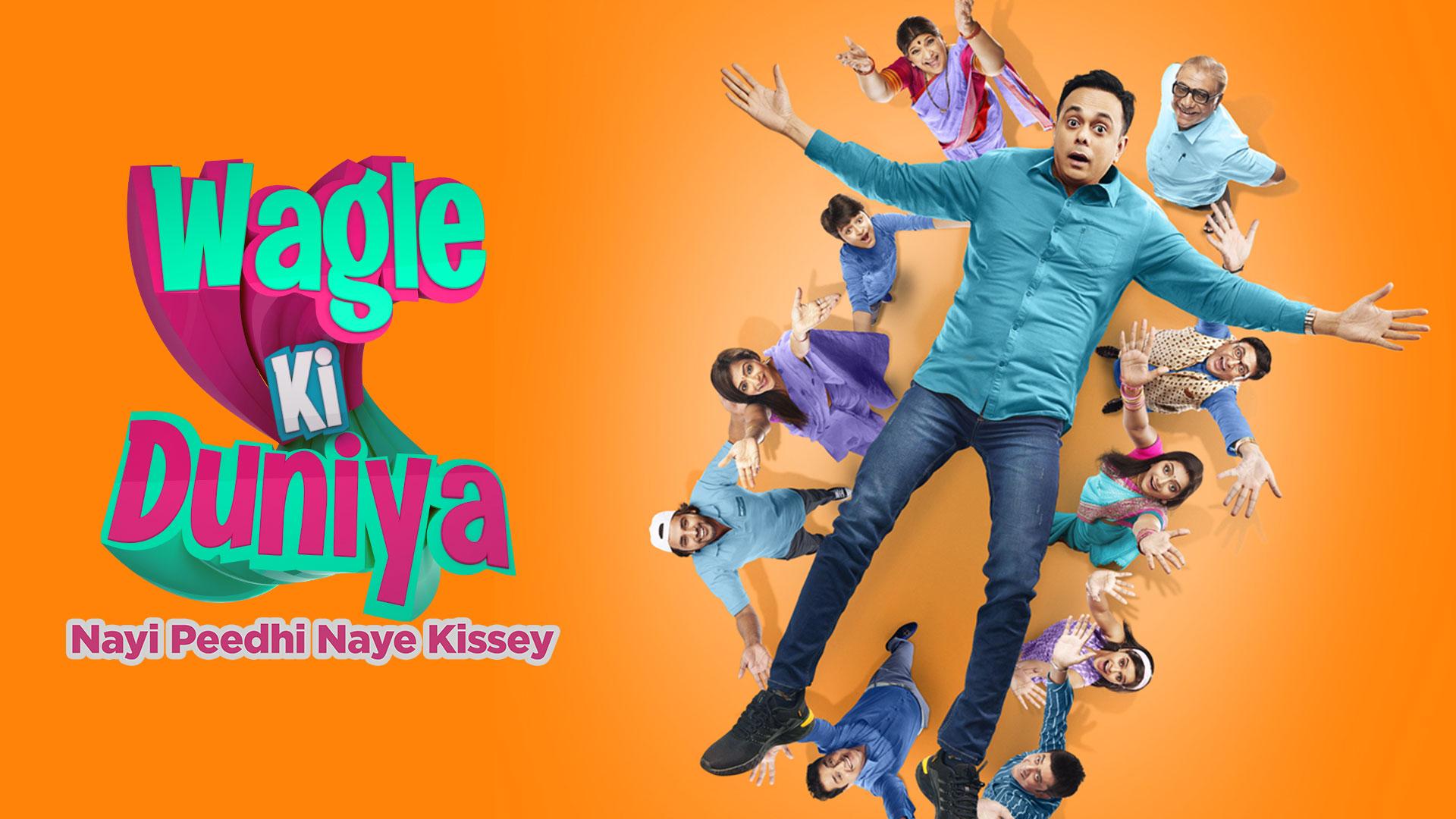 Wagle Ki Duniya (TV Series 2021)