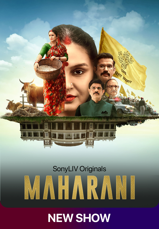 Maharani | 2021 | S01 | Hindi | 1080p | 720p | WEB-DL